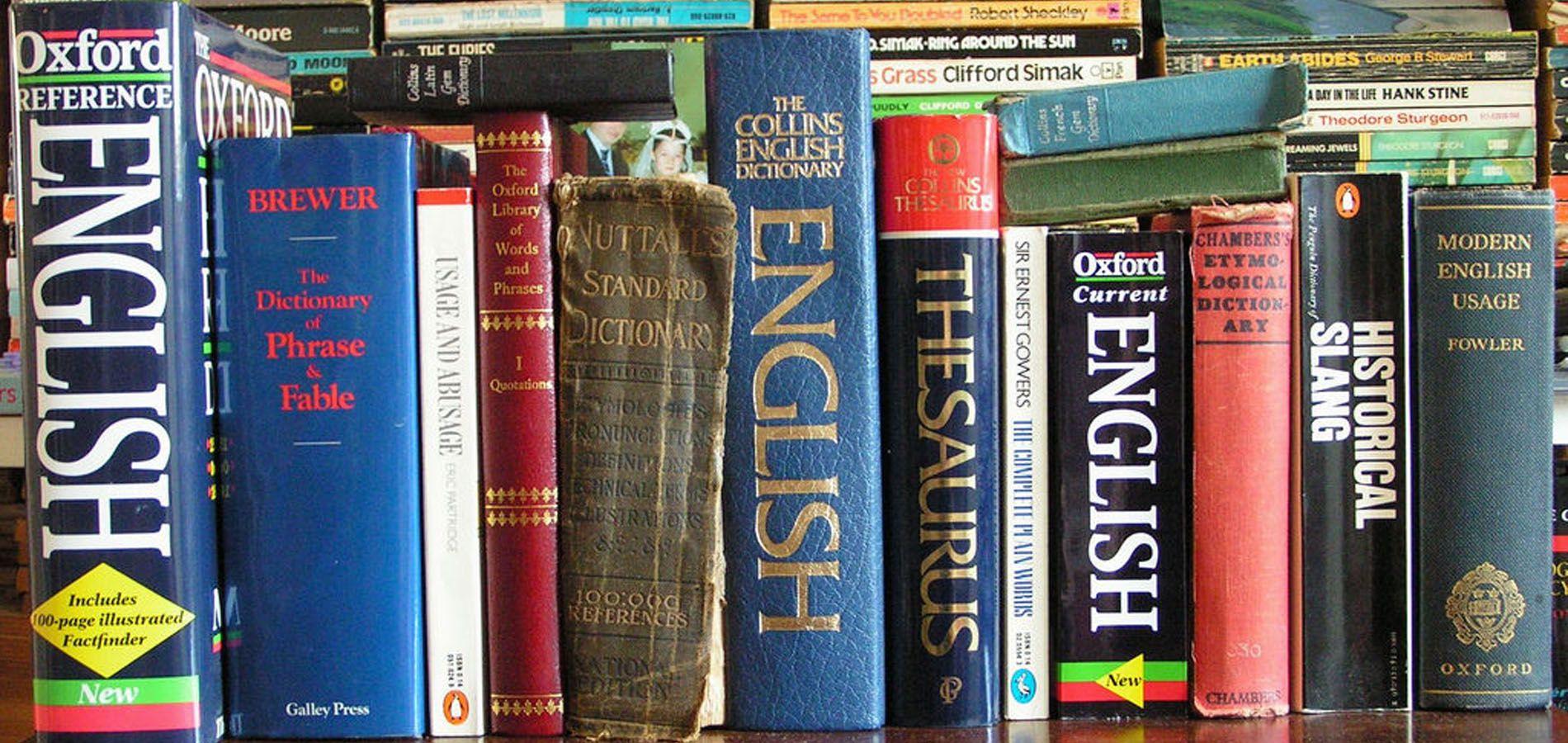 Секс словарь на английском 10 фотография