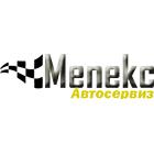 Автосервиз МЕПЕКС - Вижте още