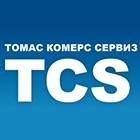 Томас Комерс - Вижте още