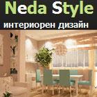 Neda Style - Вижте още