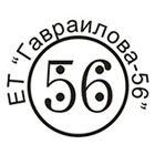 Гавраилова 56 - Галина Гавраилова - Вижте още