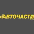 Авточасти ЕООД - Вижте още