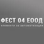 Фест 04 ЕООД - Вижте още