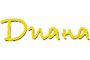 Магазин Диана - Вижте още