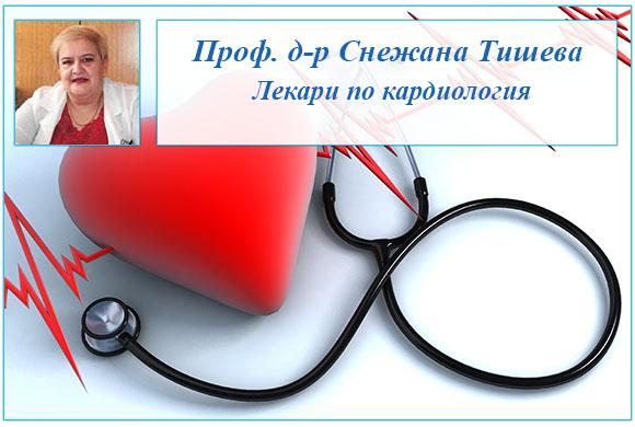 Проф. д-р Снежана Тишева