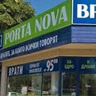 Врати Порта Нова - Вижте още