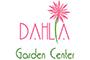 Градински Център Далия - Вижте още