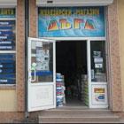ЕТ Вилзиа-Людмила Антонова - Вижте още