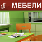 Мебели Пешев - Вижте още