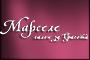 Салон за красота Marsele - Вижте още