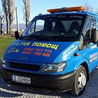 Пътна помощ Dani Auto - Вижте още