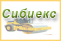Сибиекс Н ЕООД - Вижте още