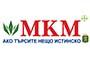 МКМ 61 ЕООД - Вижте още