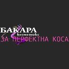 Бакара Козметикс - Вижте още