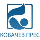 Печатница Ковачев - Вижте още