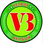 Велбой - Вижте още
