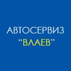 Влаев Авто - Вижте още