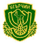Общинска администрация Угърчин