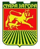 Общинска администрация Стара Загора