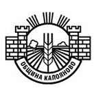 Общинска администрация Калояново - Вижте още