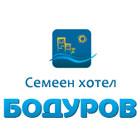 Хотел Бодуров - Вижте още