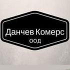 ДАНЧЕВ КОМЕРС - Вижте още