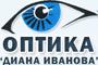 Оптика Диана Иванова - Вижте още