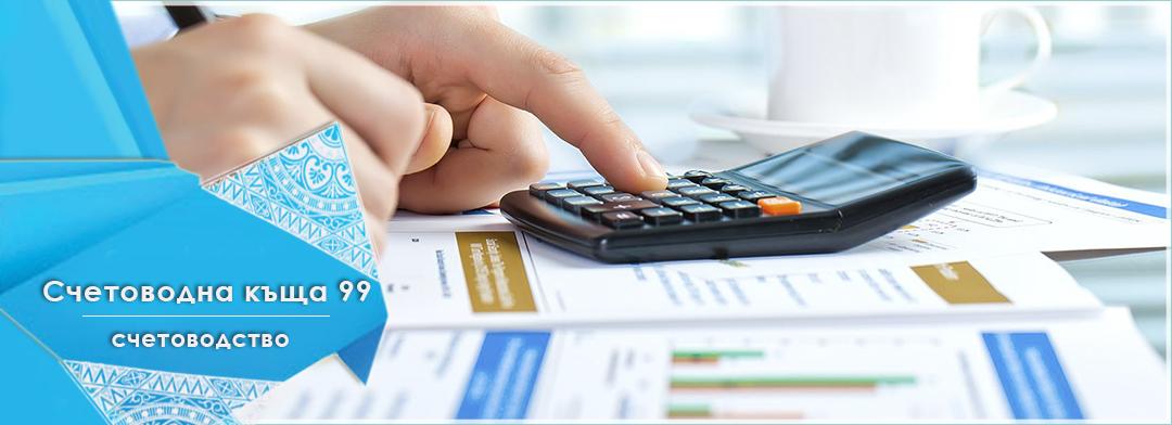 финансови консултации