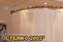 СТЕЛМО 2002 - Вижте още