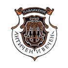 Общинска администрация Павликени - Вижте още