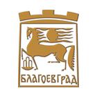 Общинска администрация Благоевград - Вижте още