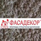 Вовас ЕООД - Вижте още