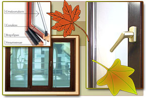 Йордан Мишев АД - стъклопакетна дограма; интериорни врати; корпусни и тапицирани мебели.
