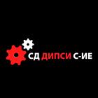 СД Дипси-91 Арабаджиев и Сие - Вижте още