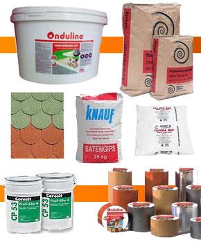 Антоанета НВ ООД Строителни материали, елементи и конструкции - търговия. Бетонов възел.