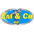 ЕМО И СИНОВЕ 60 ООД - Вижте още