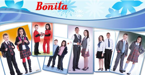 детски дрехи, ученически униформи, сценични костюми, спортни облекла, мажоретни костюми