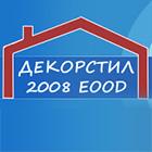 Декорстил 2008 ЕООД - Вижте още