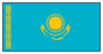 Посолство на КАЗАХСТАН