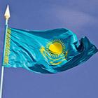 Посолство на КАЗАХСТАН - Вижте още