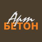 Артбетон ЕООД - Вижте още