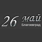 26 Май ЕООД - Вижте още