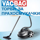 www.vacbag.bg - View more