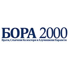 BORA 2000 - View more