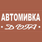 Avtomivka Dyga - View more