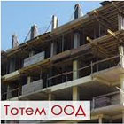 Totem OOD - View more