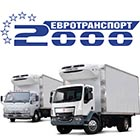 EVROTRANSPORT 2000  EOOD - View more