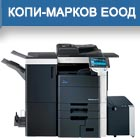 KOPI-MARKOV EOOD - View more