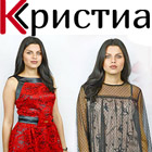 КРИСТИА - View more