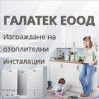 Galatek EOOD - View more
